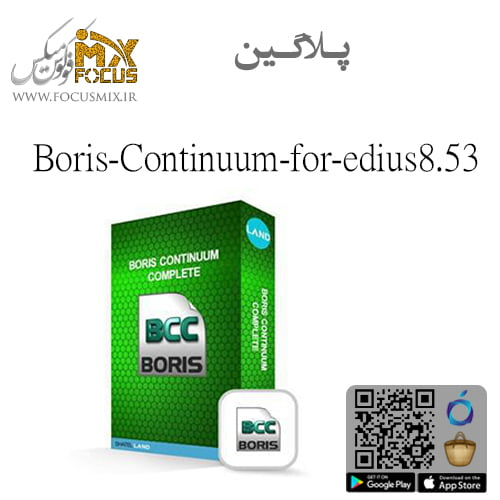 Boris-Continuum-for-edius8.53