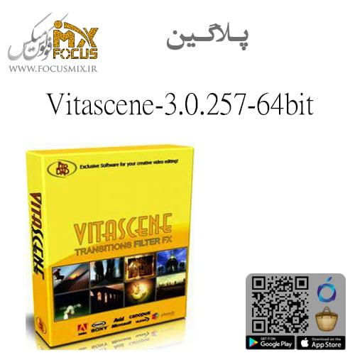 Vitascene-3.0.257-64bit