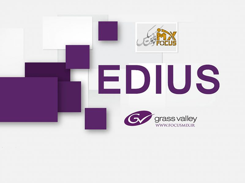 ادیوس