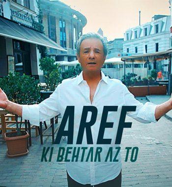 aref-ki-behtar-az-to-fm21