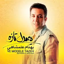 behnam-alamshahi-ye-modele-taze-05