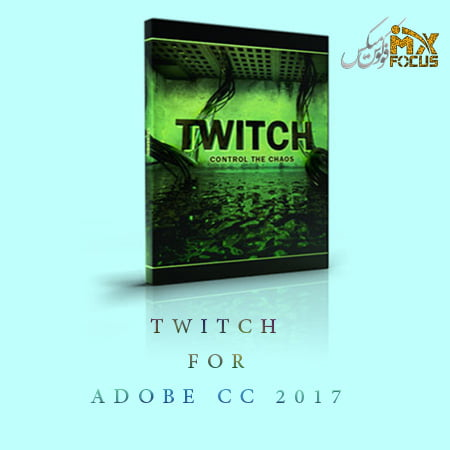 twitch-box-focusmix