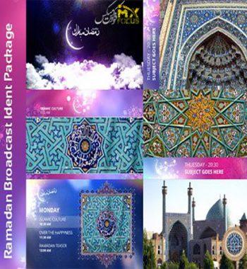 ramadan-broadcast-ident-package