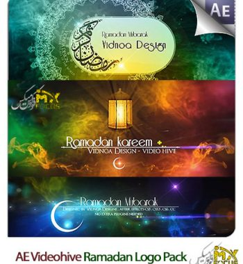 videohive-ramadan-logo-pack