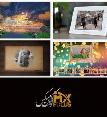 focusmix-fm-36