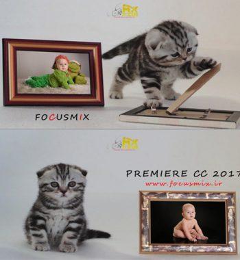 focusmix-pr-17