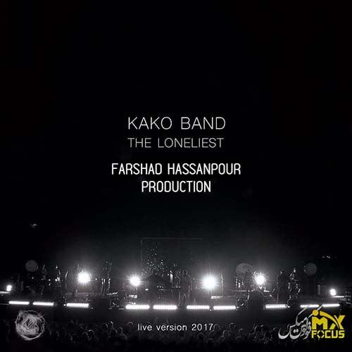 kako-band-the-loneliest-focusmix.ir-pr-24