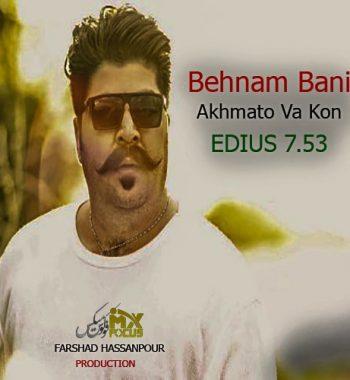 behnam-bani-akhmato-va-kon-fm-52