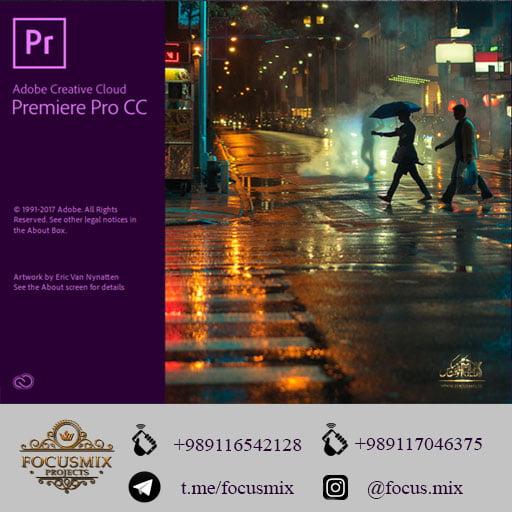 Adobe Premiere Pro CC 2018 v12
