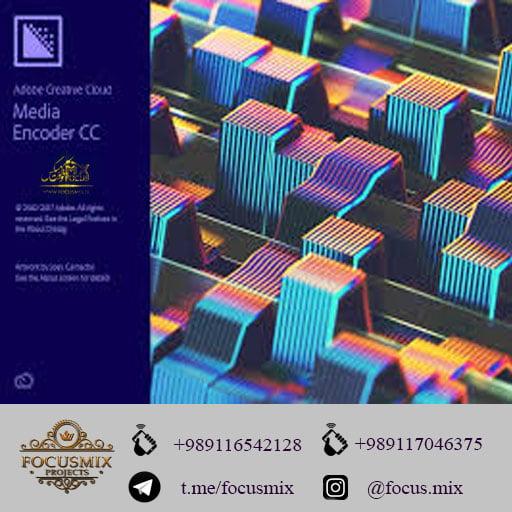 adobe-media-encoder-2018
