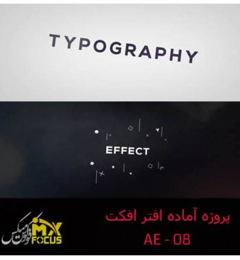 3D Rhythm Typography