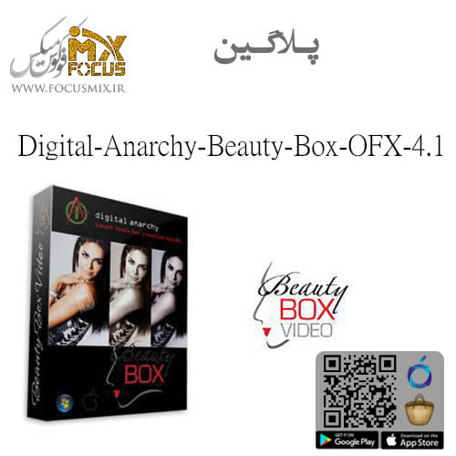 Digital-Anarchy-Beauty-Box-OFX-4.1