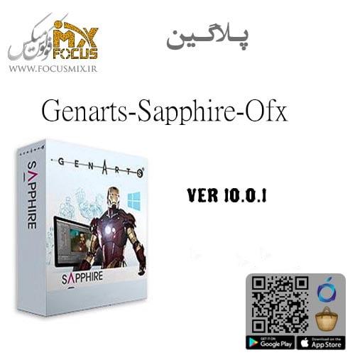 Genarts-Sapphire-Ofx