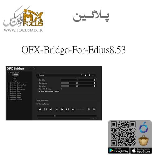 Newblue-OFX-Bridge-For-Edius8.53 & 9.2