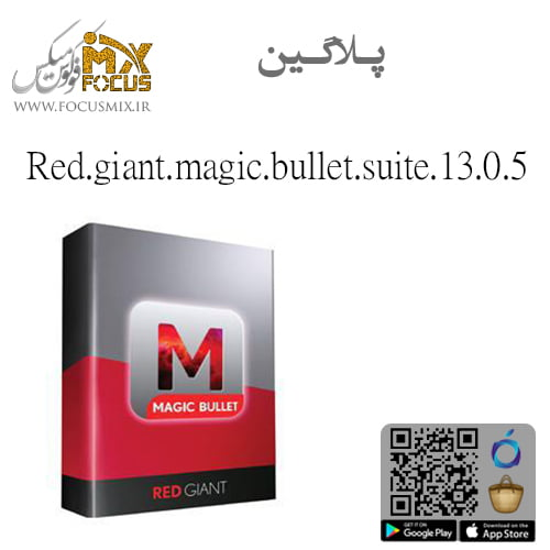 Red.giant.magic.bullet.suite.13.0.5