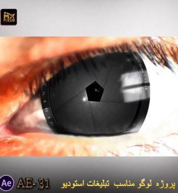 Photographers Eye Logo
