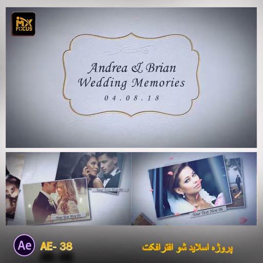 Wedding Memories AE-38