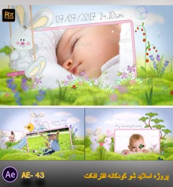 Fairytale Baby Album