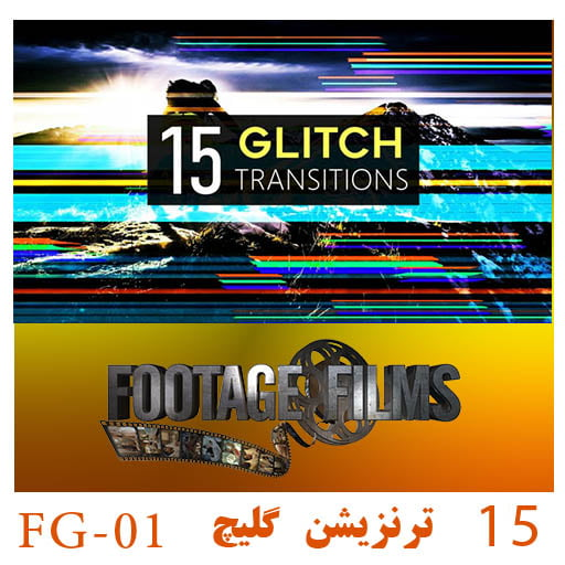 GLITCH TRANSITION FG-01
