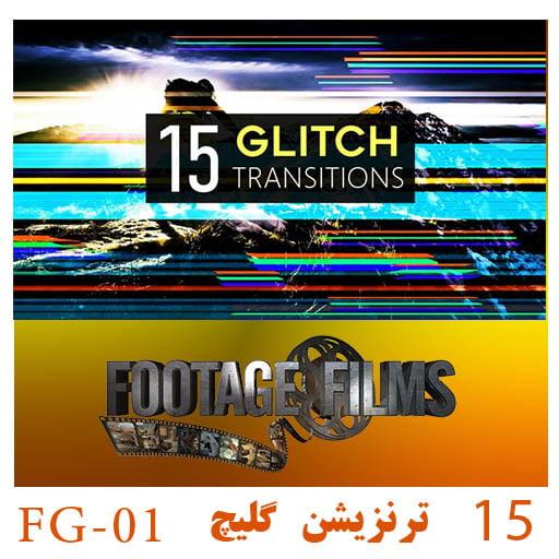 Glitch Transition