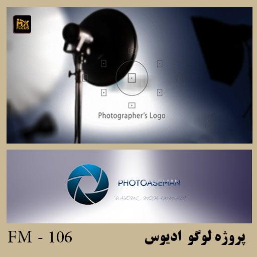 لوگوی عکاسان