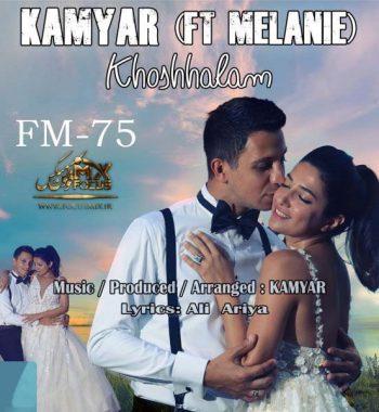 kamyar-ft-melanei-khoshhalam-fm-75-cover