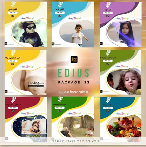پکیج تولد ادیوس کودک