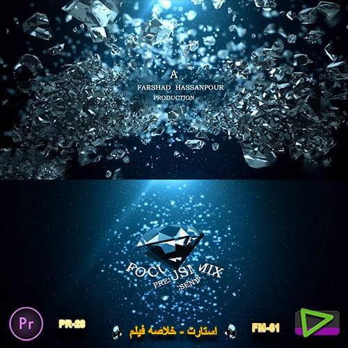 pr28+fm61-tel+web-min