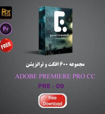 BjK Productions - 600